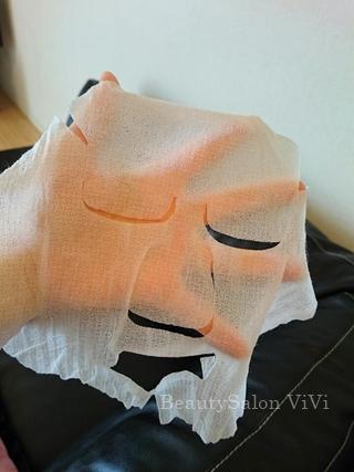 コインマスク 圧縮マスク
