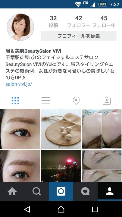 BeautySalon ViVi インスタグラム