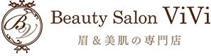 ハーバルピール・エステ・眉スタイリングのサロン / 千葉【BeautySalon ViVi】